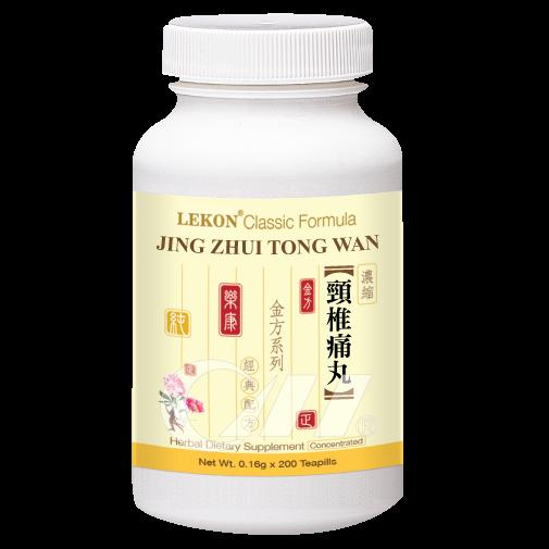 tcm chinese herbs formula lekon gold pills jing zhui
